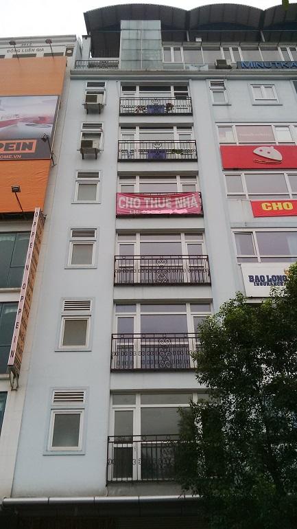 Nhà làm văn phòng – Nguyễn Khang