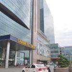 Cho thuê văn phòng tòa nhà Chamrvit Tower 117 Trần Duy Hưng